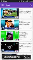 Screenshot of Bugaboo.TV