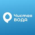 Чистая Вода Сибирь icon