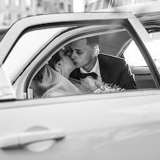 Wedding photographer Vladimir Bogachev (bogavova34). Photo of 13.09.2018