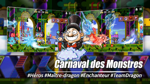 MapleStory M  captures d'écran 1