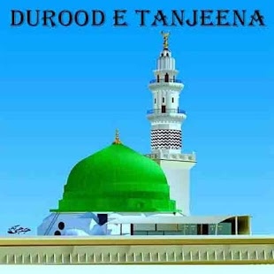 Darood E Tanjeena In Urdu - náhled