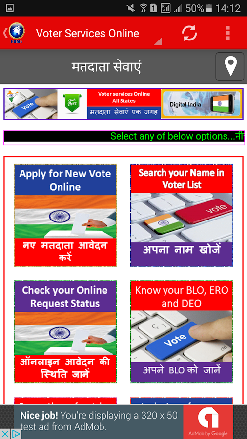 Id Card Online India Android Apps On Google Play