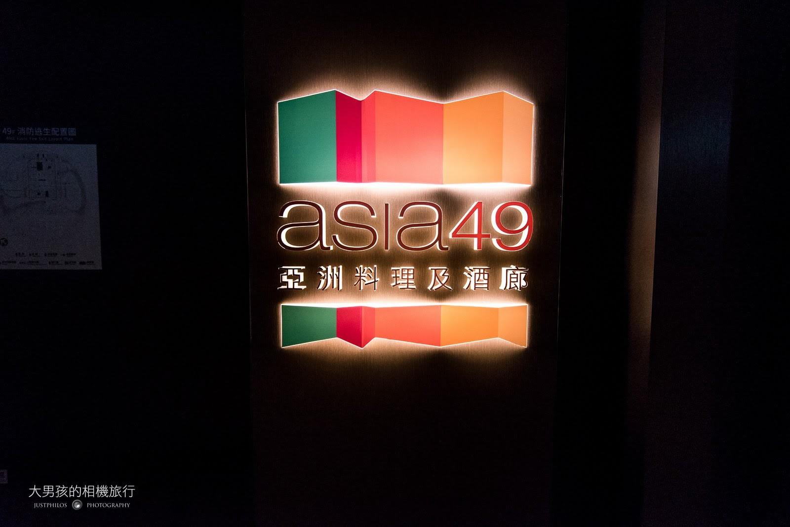 Asia 49亞洲料理及酒廊位於百揚大樓的49樓。