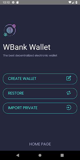 Wbank App screenshot 3
