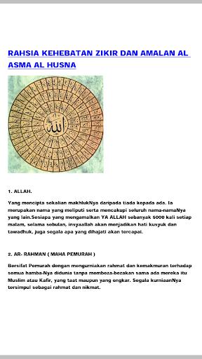 Download Koleksi Asma' Ul Husna {MP3} Google Play softwares