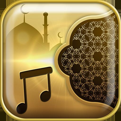 ya qurban ringtone free download