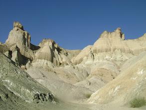 Photo: Cerro Alcazar