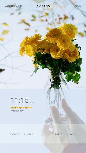바다와 꽃 버즈런처 테마 홈팩