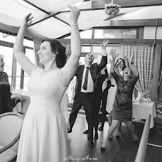 Wedding photographer Mariya An (Anmasher). Photo of 22.05.2018