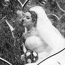 Wedding photographer Aleksandr Veprikov (elixir). Photo of 22.07.2015