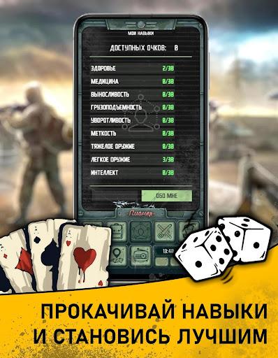 Code Triche Карманный Фолыч 2 - Atom Apocalypse Survival apk mod screenshots 4