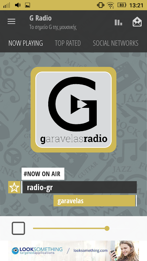 G Radio- screenshot