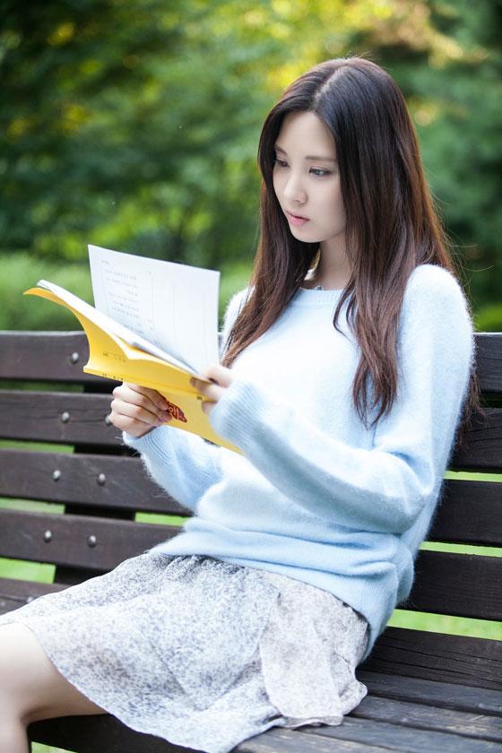 seohyun-reading