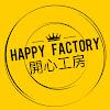 happyfactory