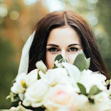 Wedding photographer Yuliya Rubo (blueeyes). Photo of 12.08.2016
