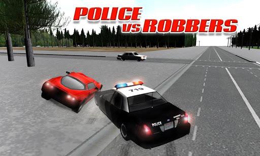 警察強盗ワイルド スピード レース