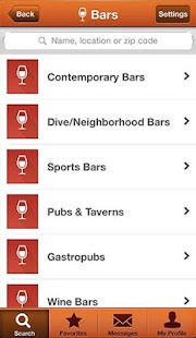 ShoutOut! Bar & Club Directory- screenshot thumbnail