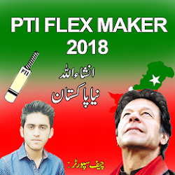 PTI Flex Maker, Photo Frame Editor & Songs 2018