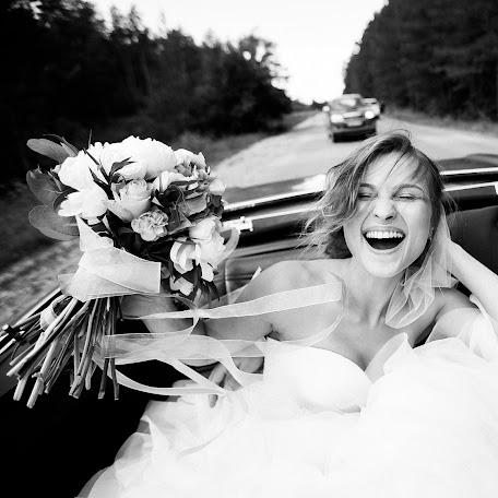 Wedding photographer Alina Kamenskikh (AlinaKam). Photo of 23.03.2016