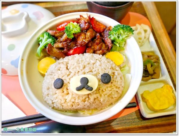 中山站美食 拉拉熊茶屋台北店 日式定食+甜點下午茶~滿滿拉拉熊,療癒又好吃