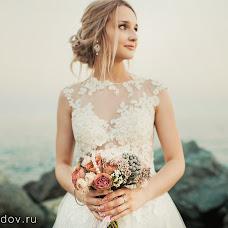 Wedding photographer Aleksey Pudov (alexeypudov). Photo of 17.08.2017