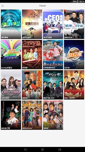 myTV SUPER 2.15.1 screenshots 15
