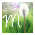 أجمل صور حرف ال M icon