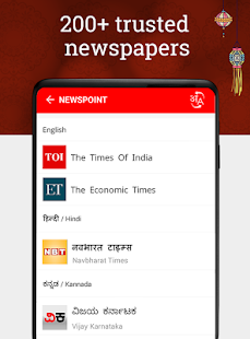 NewsPoint - India News, Latest News, Breaking News- screenshot thumbnail