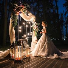 Wedding photographer Irina Vlasyuk (Proritsatel). Photo of 27.12.2017