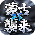AR Mongol Invasion icon