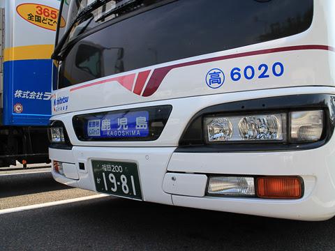 西鉄高速バス「桜島号」 6020 えびのPAにて その3