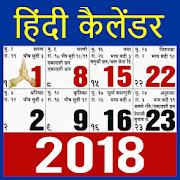 Hindi Calendar 2018   हिंदी कैलेंडर 2018   Apps on