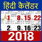 Tải Hindi Calendar 2018 APK