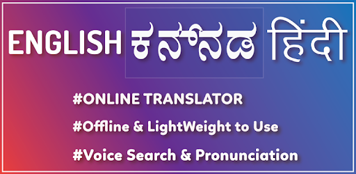 English to kannada Translator & Hindi Dictionary - Apps on Google Play