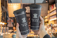HARDY&IVY 英茶香 (高鐵店)