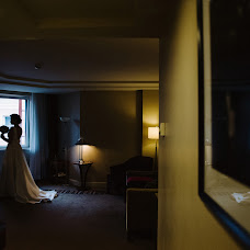Wedding photographer Eva Moiseeva (Mouseeva). Photo of 08.09.2016