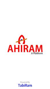 Ahiram - náhled