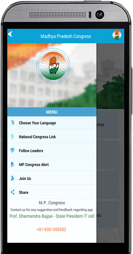 MP Congress- screenshot