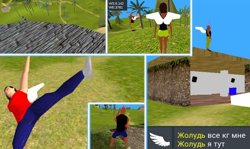 Labyrinth 23 screenshots 1