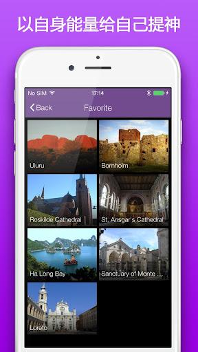手機app開發| iMarketing 銀河數位行銷學