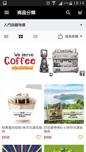 購物必備免費app推薦|奧圖咖啡:自家烘焙專門店線上免付費app下載|3C達人阿輝的APP