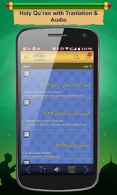 Islamic Guide Pro: Prayer Times, Quran and Qibla - screenshot