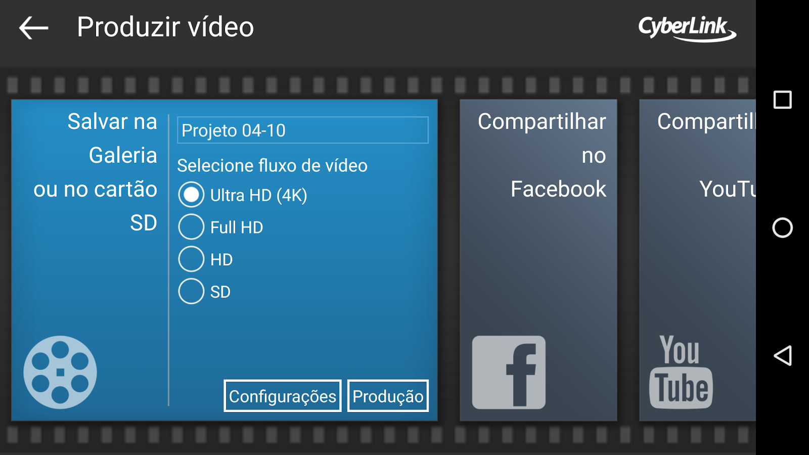 Apl editor vídeo PowerDirector: captura de tela