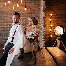 Wedding photographer Ekaterina Glukhenko (glukhenko). Photo of 09.05.2018