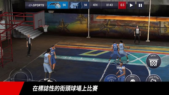 NBA LIVE: 勁爆美國職籃 Screenshot