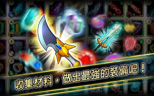 玩免費角色扮演APP 下載Sword Storm app不用錢 硬是要APP