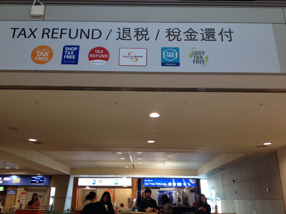 korea-tax refund