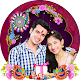 Raksha Bandhan Photo Editor 2018 Download on Windows
