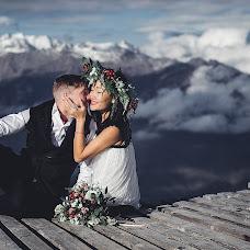 Wedding photographer Dmitriy Rey (DmitriyRay). Photo of 11.11.2017