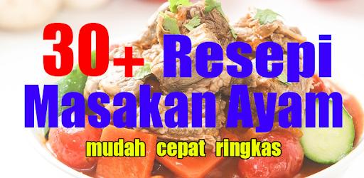 Resepi Masakan Ayam Apk App Free Download For Android